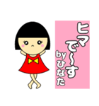 名前スタンプ♡【ひなた】(個別スタンプ:29)