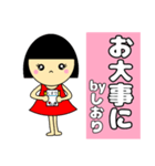 名前スタンプ♡【しおり】(個別スタンプ:32)