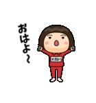 芋ジャージ【すぎはら】動く名前スタンプ(個別スタンプ:01)