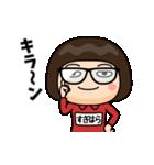 芋ジャージ【すぎはら】動く名前スタンプ(個別スタンプ:02)
