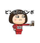 芋ジャージ【すぎはら】動く名前スタンプ(個別スタンプ:03)