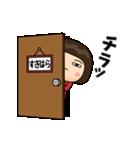 芋ジャージ【すぎはら】動く名前スタンプ(個別スタンプ:04)
