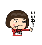 芋ジャージ【すぎはら】動く名前スタンプ(個別スタンプ:08)