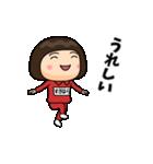 芋ジャージ【すぎはら】動く名前スタンプ(個別スタンプ:09)