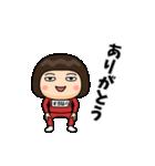 芋ジャージ【すぎはら】動く名前スタンプ(個別スタンプ:18)