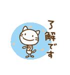 ネコなだけに(基本セット)(個別スタンプ:1)