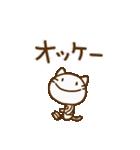 ネコなだけに(基本セット)(個別スタンプ:2)