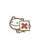 ネコなだけに(基本セット)(個別スタンプ:4)