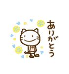 ネコなだけに(基本セット)(個別スタンプ:5)