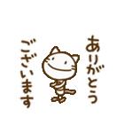 ネコなだけに(基本セット)(個別スタンプ:6)