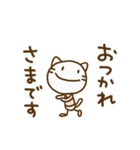 ネコなだけに(基本セット)(個別スタンプ:7)