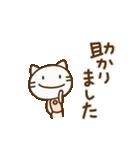 ネコなだけに(基本セット)(個別スタンプ:8)