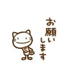 ネコなだけに(基本セット)(個別スタンプ:10)
