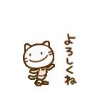 ネコなだけに(基本セット)(個別スタンプ:11)