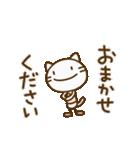 ネコなだけに(基本セット)(個別スタンプ:12)