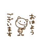 ネコなだけに(基本セット)(個別スタンプ:13)