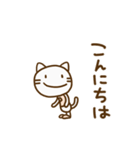 ネコなだけに(基本セット)(個別スタンプ:14)