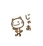 ネコなだけに(基本セット)(個別スタンプ:15)