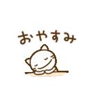 ネコなだけに(基本セット)(個別スタンプ:16)
