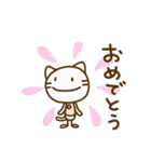 ネコなだけに(基本セット)(個別スタンプ:17)