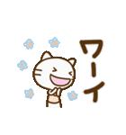 ネコなだけに(基本セット)(個別スタンプ:18)
