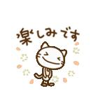 ネコなだけに(基本セット)(個別スタンプ:20)