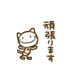 ネコなだけに(基本セット)(個別スタンプ:21)