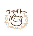 ネコなだけに(基本セット)(個別スタンプ:22)