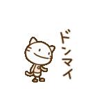 ネコなだけに(基本セット)(個別スタンプ:23)
