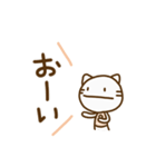 ネコなだけに(基本セット)(個別スタンプ:24)