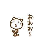 ネコなだけに(基本セット)(個別スタンプ:25)