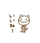 ネコなだけに(基本セット)(個別スタンプ:27)