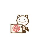 ネコなだけに(基本セット)(個別スタンプ:28)