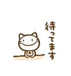 ネコなだけに(基本セット)(個別スタンプ:29)