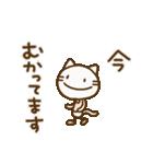 ネコなだけに(基本セット)(個別スタンプ:30)