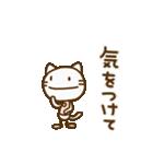 ネコなだけに(基本セット)(個別スタンプ:31)