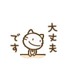 ネコなだけに(基本セット)(個別スタンプ:32)