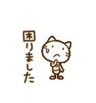 ネコなだけに(基本セット)(個別スタンプ:33)