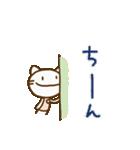 ネコなだけに(基本セット)(個別スタンプ:34)