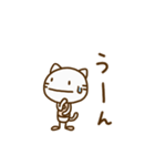ネコなだけに(基本セット)(個別スタンプ:35)