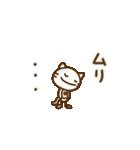 ネコなだけに(基本セット)(個別スタンプ:36)