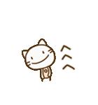 ネコなだけに(基本セット)(個別スタンプ:37)
