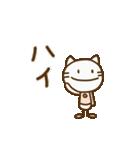 ネコなだけに(基本セット)(個別スタンプ:38)