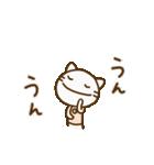 ネコなだけに(基本セット)(個別スタンプ:39)