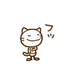 ネコなだけに(基本セット)(個別スタンプ:40)