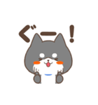 動く!もふ柴-黒-(個別スタンプ:01)