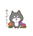 動く!もふ柴-黒-(個別スタンプ:03)