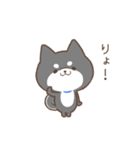動く!もふ柴-黒-(個別スタンプ:06)