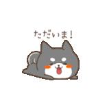 動く!もふ柴-黒-(個別スタンプ:14)