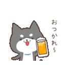 動く!もふ柴-黒-(個別スタンプ:15)
